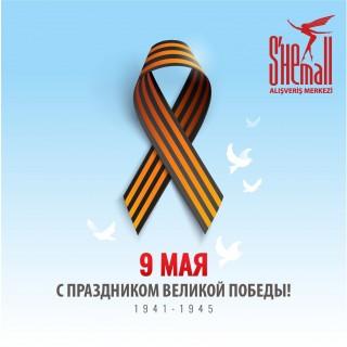 rus-zaferbayramı-01